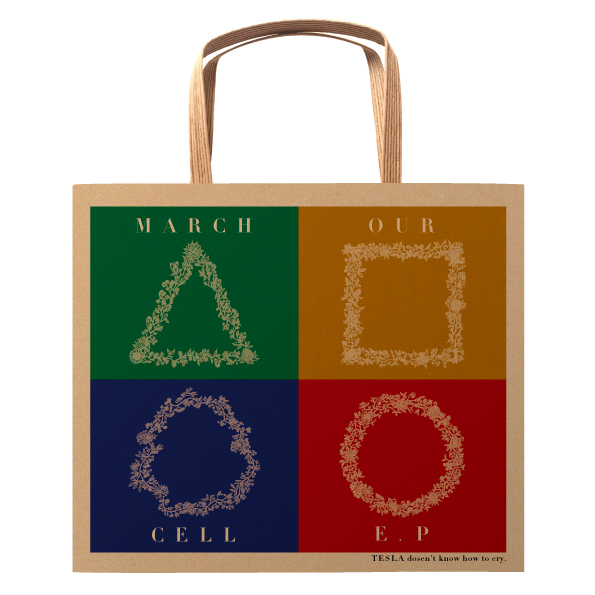 march-our-cell_bag-image_square